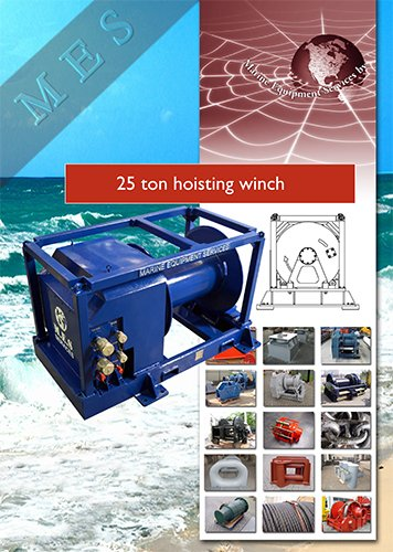 25 ton Hoisting Winches